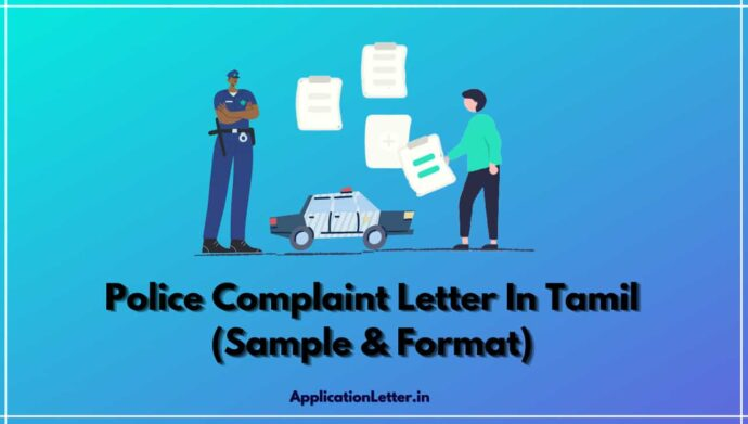 Police Complaint Letter Format In Tamil, Police Complaint Letter In Tamil, Sample Complaint Letter To Police Inspector In Tamil, Police Station Complaint Letter Format In Tamil
